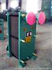 板式换热器生产的龙头企业-淄博新力达