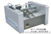 MY300型上海钢印打码机
