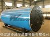 WNS型燃油(气)蒸汽锅炉/卧式高压蒸汽锅炉:蒸汽发生器价格