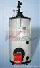 CLHS常压热水锅炉/大型燃油热水锅炉价格:立式常压热水锅炉