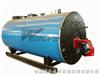 CWNS常压热水锅炉/大型燃油热水锅炉价格:卧式常压热水锅炉