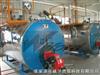 WNS型燃气/燃油蒸汽锅炉 免费提供锅炉房建设方案