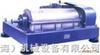 LW250×800LW系列污水离心机