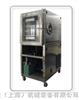 304L冷冻干燥机