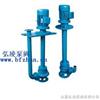 YW型排污泵:YW型无堵塞潜水排污泵