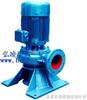 WL型排污泵:WL型立式排污泵|不銹鋼立式排污泵