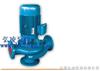 GW型排污泵:GW型管道排污泵|管道式排污泵|管道式無堵塞排污泵
