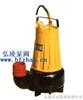 as型排污泵:as型潛水排污泵
