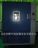 立式恒温恒湿试验箱采用法国泰康压缩机温度控制精确
