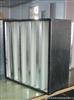 高效空气过滤器-组合式1