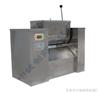 小型制药搅拌机械丨混料机价格丨混合机结构