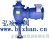 W型水力噴射器:W型水力噴射器