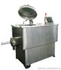 HLSG250湿法混合制粒机