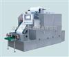 GST-II滚刀式水凝胶(巴布膏)涂布切片机