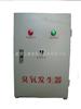 北京小型臭氧�l生器�S家