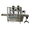 全自动粉剂灌装机ZH-GZF500