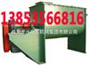 V型混合机|V型高效混合机|涂料混合机|广州螺带混合机【山东供应】