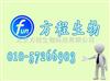 北京方程�F� Yeast Extrant 酵母粉(酵母提取物)OxoidL21原�b