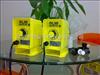 RD0207 U2KP5T5T9 深圳SEKO赛高计量泵总代理