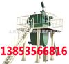干混砂浆成套设备专业生产线
