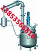 不饱和聚酯树脂成套设备【山东现货供应】不饱和聚酯树脂设备