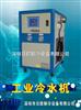 广西供应水冷式低温冷水机,日欧水冷式低温冷水机,RO-30WL,1650*1370*1600.