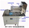 DKT-187小型胶囊填充机,胶囊套合机,空心胶囊灌装机
