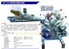 锦州保健品铝塑板包装机