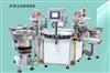 药液过滤器组装机