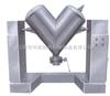 GHJ-V系列高效混合机