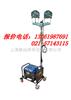 GAD505C便携式升降照明车NTC9251上海*