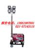 SFW6110B*自动泛光工作灯BFC8100上海直销