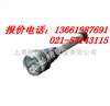 JIW5600军用超高亮度远射灯BPC8720上海制造