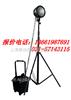 MFW6200多功能强光探照灯 BAD301上海制造