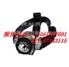 BRW5130高亮度固态防爆灯 JW7622上海*