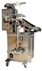 QD-60S供應中藥飲片瞿麥包裝機  蟾酥包裝機、鱉甲包裝機 麝香顆粒包裝機