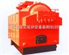 1��燃木材燃煤生物�|蒸汽��t
