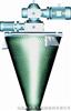 龙兴干粉混合机锥形混合机