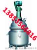不锈钢反应釜(图)